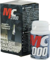 MC 2000 – mazivo