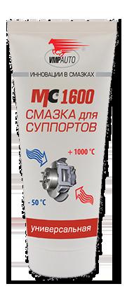 MC 1600 – mazivo