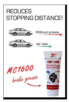 MC 1600 – mazivo udaljenost
